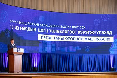 """2021 оны хоёрдугаар сарын 10.  """"COVID-19""""-ийн эсрэг иргэдийн амьжиргаа, эдийн засаг бизнесийг дэмжих чиглэлээр авч хэрэгжүүлэх хариу арга хэмжээний төлөвлөгөөг Ерөнхий сайд Л.Оюун-Эрдэнэ танилцуулж байна.   Тэрбээр """"Манай Засгийн газар байгуулагдаад дөрвөн тодорхой зорилтыг дэвшүүлсэн.  Нэгдүгээрт, Цар тахлыг богино хугацаанд даван туулах цогц төлөвлөгөө боловсруулна. Хоёрдугаарт, Эдийн засгаа сэргээх төлөвлөгөөг танилцуулна. Гуравдугаарт, Дундаж давхрагыг дэмжих үндэсний тогтолцоо бүрдүүлнэ. Дөрөвдүгээрт, Шударга ёс цахим засаглалыг хэрэгжүүлнэ. 14 хоногийн хугацаанд эрүүл мэндийг хамгаалж, эдийн засгийг дэмжих цогц төлөвлөгөөг бэлтгэж дууслаа. Энэ төлөвлөгөө хүн бүхэнд таалагдахгүй. Төлөвлөгөөний зонхилох хэсэг нь ажлын байрыг хамгаалах, олноор бий болгоход чиглэнэ.  Ялангуяа, ажлын байрыг хамгаалах, олноор бий болгох нь энэхүү төлөвлөгөөний зонхилох хэсэг байх болно.   Засгийн газар эдийн засгаа дэмжих хүрээнд томоохон төслүүдээ яаран эхлүүлэх болно.   Залуучуудын хөдөлмөр эрхлэлтийг дэмжих, орон сууцтай, тогтмол орлоготой байх гурван жилийн дунд хугацааны хөтөлбөрийг хэрэгжүүлнэ. Үүнд Монголбанктай хамтран ажиллах болно"""" гэв. ГЭРЭЛ ЗУРГИЙГ Б.БЯМБА-ОЧИР/MPA"""