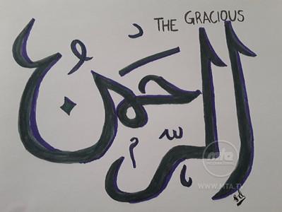 Shafia's Sublime Calligraphy!