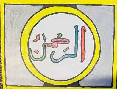 Sabeeka's Caligraphy