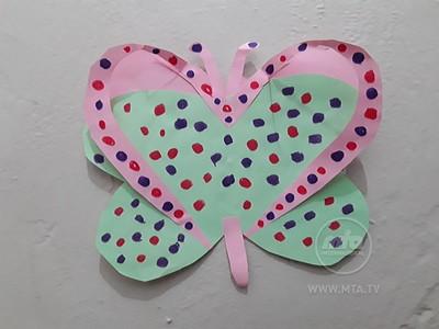 Ramla's Delicate Butterfly!