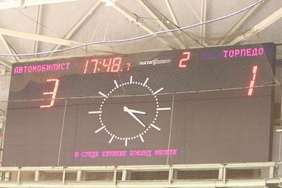 Автомобилист-1997 (Екатеринбург) - Торпедо-1997 (Нижний Новгород) 7:3. 26 марта 2012