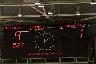 Ханты-Мансийский АО - Тюменская область 5:1. 5 февраля 2013