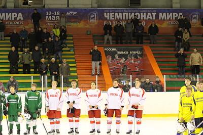 Открытие первенства Федеральных округов среди команд 2001 года рождения. 2 ноября 2015, Челябинск.