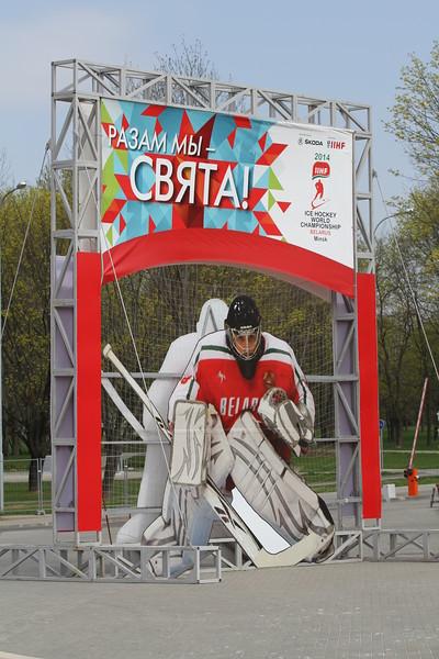 На чемпионате мира по хоккею в Минске накануне состоялись четыре матча.