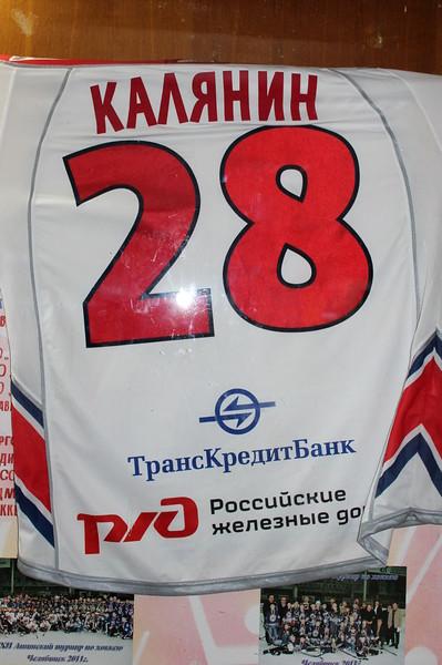 Александр Калянин