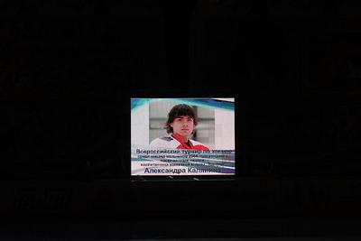 Открытие турнира памяти Александра Калянина. 18 апреля 2012