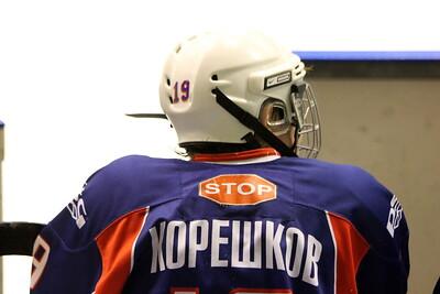Металлург-2000 (Магнитогорск) - Автомобилист-2000 (Екатеринбург) 2:3Б. 15 апреля 2012