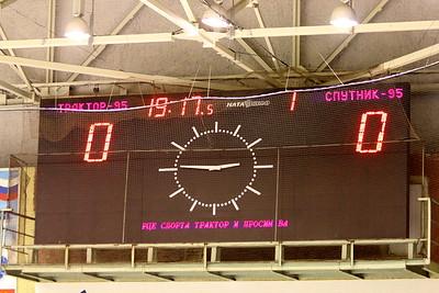 Трактор-1995 (Челябинск) - Спутник-1995 (Нижний Тагил) 5:1. 1 марта 2012