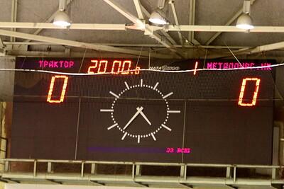 Трактор-2000 (Челябинск) - Металлург-2000 (Новокузнецк) 15:2. 12 апреля 2012