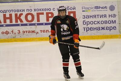 Трактор-2000 (Челябинск) - Молот-2000 (Пермь) 11:0. 12 января 2014