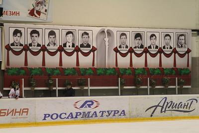 Награждение после турнира, посвященного памяти хоккеистов, погибших под Ашой в 1989 году