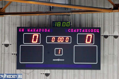 Школа Макарова-1997 (Челябинск) - Спартаковец-1997 (Екатеринбург) 3:7. 11 февраля 2012