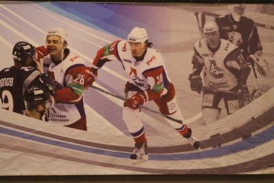 В Челябинске прошли первые матчи турнира, посвященного памяти Александра Калянина, погибшего в авиакатастрофе вместе с командой Локомотив Ярославль в 2011-м году.