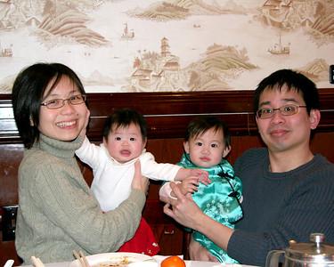Chinese New Year - 2008