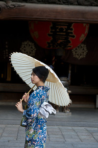 Beautiful Japanese with Kimono  At Rokkakudo Temple in Kyoto
