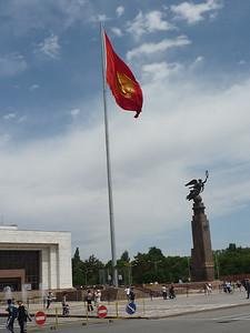 Kirgiska flaga
