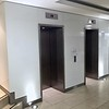Glass Walls (Back Painted Glass) & Mirrors - Elevator Recpetion