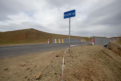 2021 оны тавдугаар сарын 13. Монгол Улсын Ерөнхий сайд Л.Оюун-Эрдэнэ бизнес эрхлэгчдийн төлөөлөлтэй уулзлаа.     ГЭРЭЛ ЗУРГИЙГ Б.БЯМБА-ОЧИР/MPA