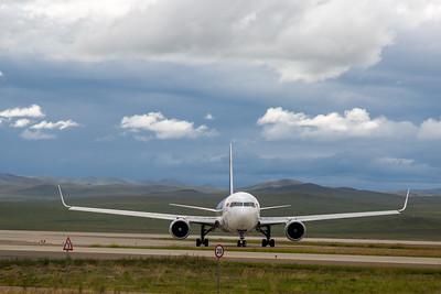 2021 оны наймдугаар сарын 23. Чингис хаан ОУ-ын нисэх буудал.  ГЭРЭЛ  ЗУРГИЙГ Д.ЗАНДАНБАТ/MPA