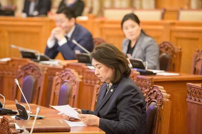2019 оны аравдугаар сарын 25. УИХ-ын чуулганы нэгдсэн хуралдаанаас Монгол Улсын мөнгөний бодлогыг хэлэлцэв. ГЭРЭЛ ЗУРГИЙГ Б.БЯМБА-ОЧИР/MPA