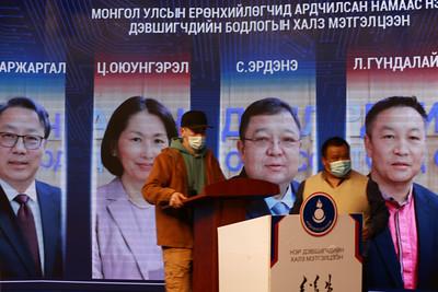 2021 оны дөрөвдүгээр сарын 30. АН-ын гишүүд Ерөнхийлөгчийн сонгуульд өрсөлдөхөөр АН-ын дотоод сонгуулийн хороонд бүртгүүлж, үнэмлэх гардууллаа.  ГЭРЭЛ ЗУРГИЙГ Б.БЯМБА-ОЧИР/MPA