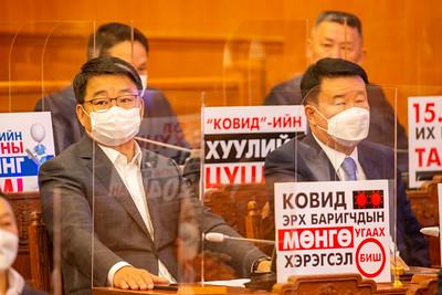 2021 оны аравдугаар сарын 1.  Монгол Улсын Их Хурлын намрын ээлжит чуулган нээлтээ хийлээ. ГЭРЭЛ ЗУРГИЙГ Б.БЯМБА-ОЧИР/MPA