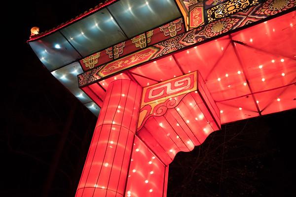 Koka Booth Chinese lanterns