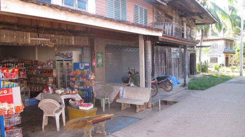 Shop in Baan Koh Jum Village Koh Jum