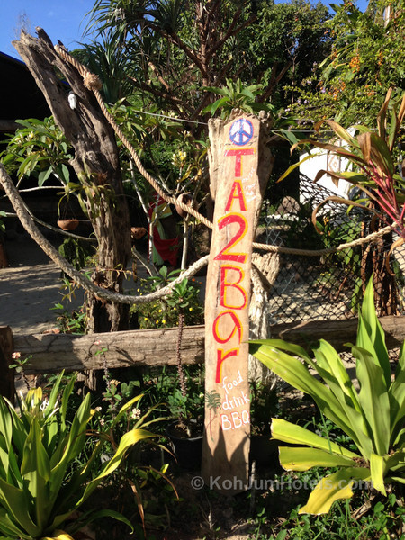Sign for tattoo bar near baan koh jum village koh jum