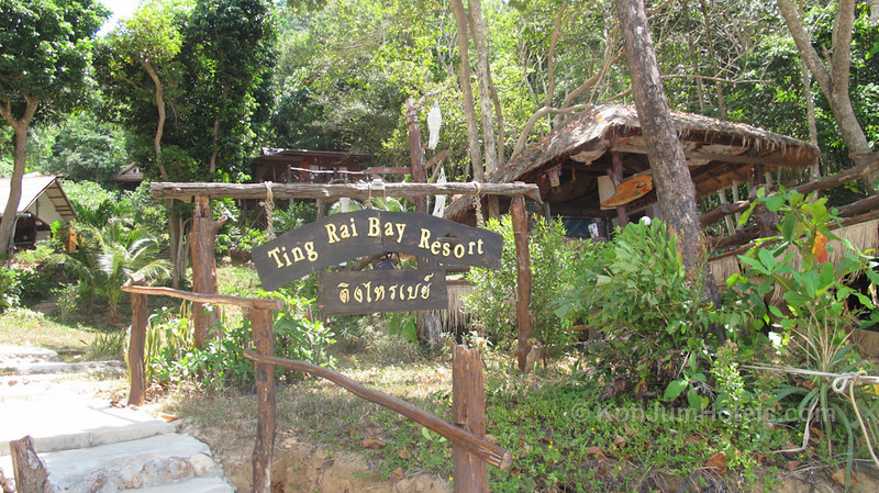 Sign for Ting Rai Bay Resort Ting Rai Beach Koh Jum