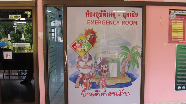 Koh Lanta hospital