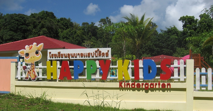 Happy Kids Nursery Koh Lanta