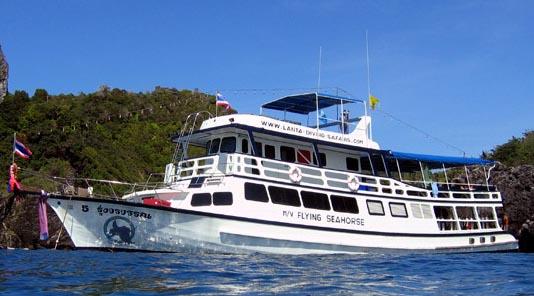 Koh Lanta Liveaboard MV Flying Seahorse