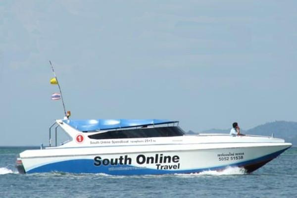 Koh Lanta Express Transfer
