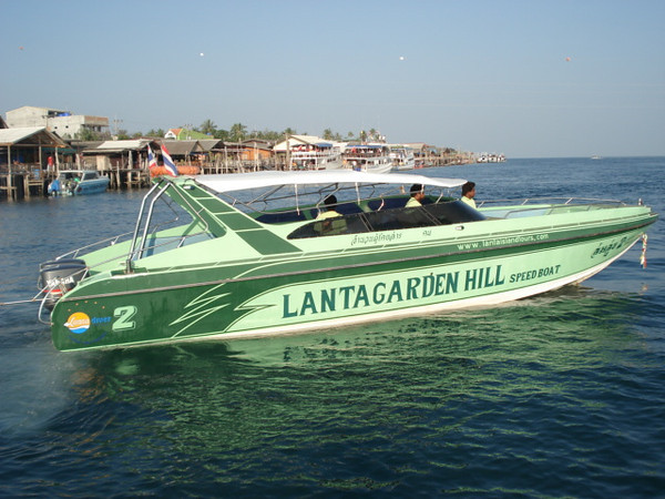 Speedboat used for private transfers