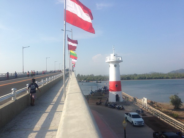 The new Koh Lanta Bridge with the car ferry working