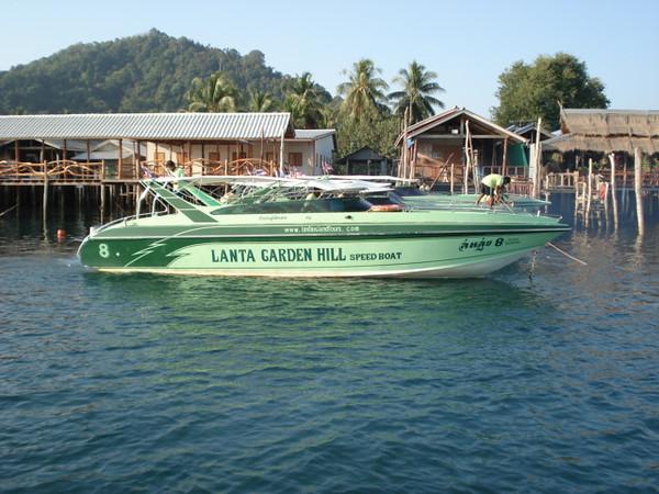 Private speedboat Ao Nang to Koh Lanta