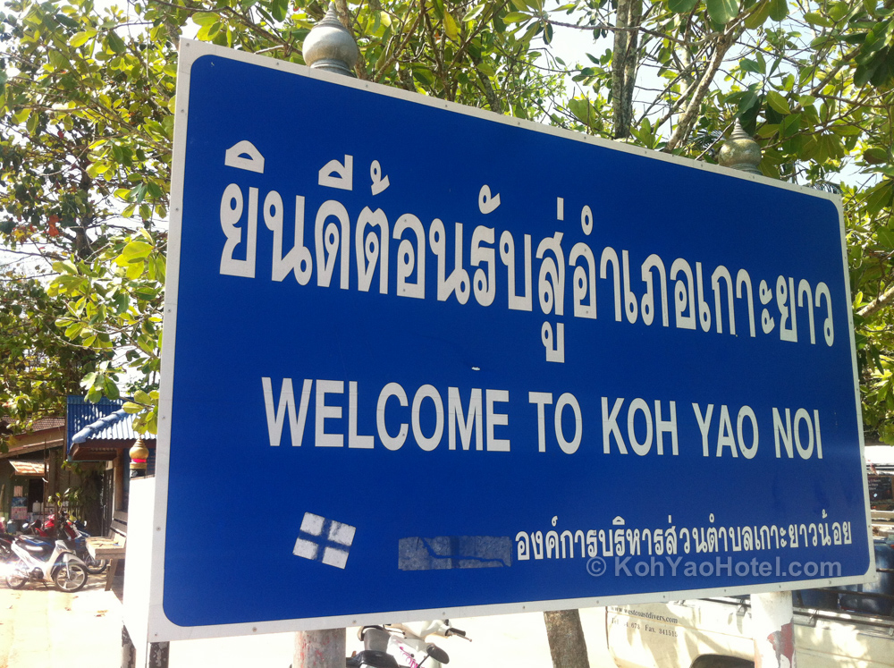 Welcome Sign, Tha Khao Village, Koh Yao Noi