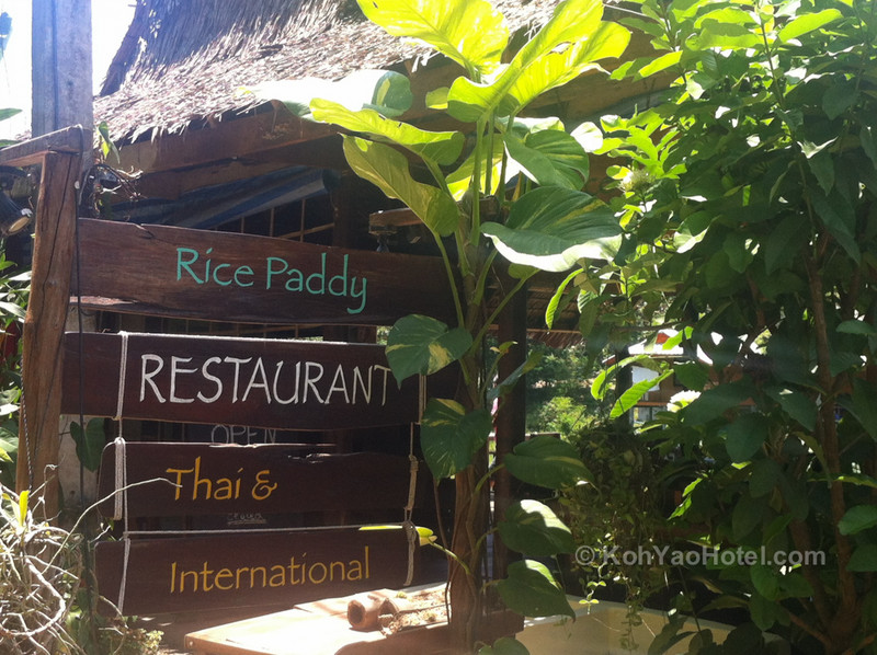 Rice Paddy restaurant, Pasai Beach, Koh Yao Noi