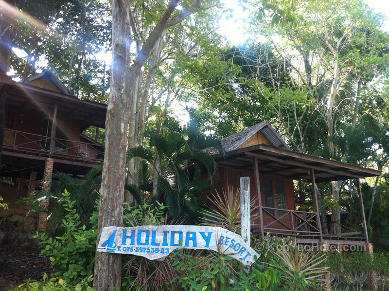 Holiday Resort, Klong Jark Beach, Koh Yao Noi