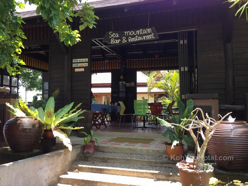 sea mountian bar and restaurant baan taranya resort koh yao yai