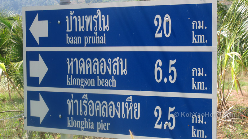 sign post on koh yao yai