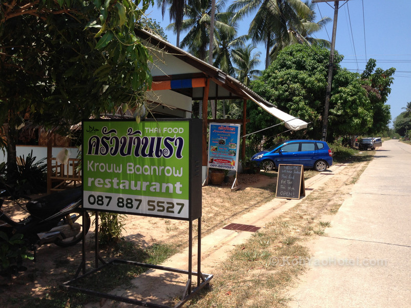 krouw baanrow restaurant near baan tarayana resort koh yao yai