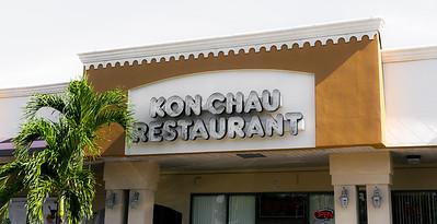 Kon Chau Restaurant