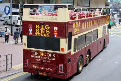 Big Bus HK 4 Wan Chai Aug 11