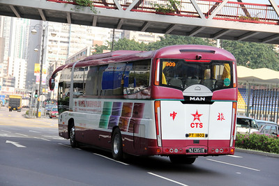 China Travel Service PT1802 Tsuen Wan 2 Apr 11
