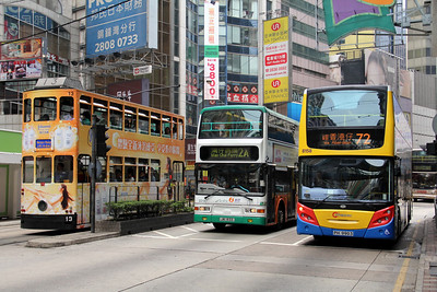 HKTS 13 and low floor line up Wan Chai Apr 11