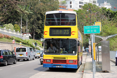CTB 209 Repulse Bay 1 Apr 11