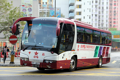 China Travel Service PT1802 Tsuen Wan 1 Apr 11