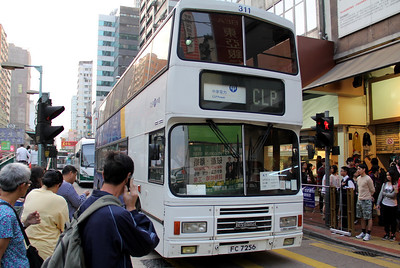 CLP 311 Yuen Long 1 Apr 11